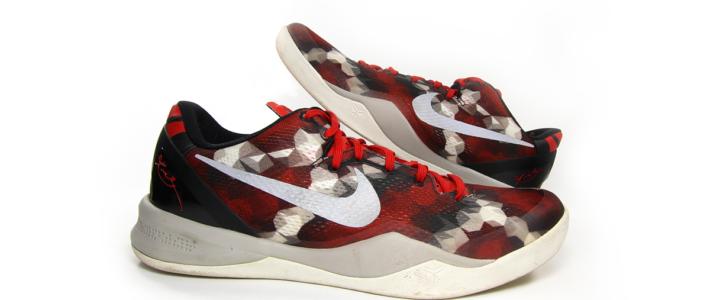 Nike Kobe 8 – Milk Snake