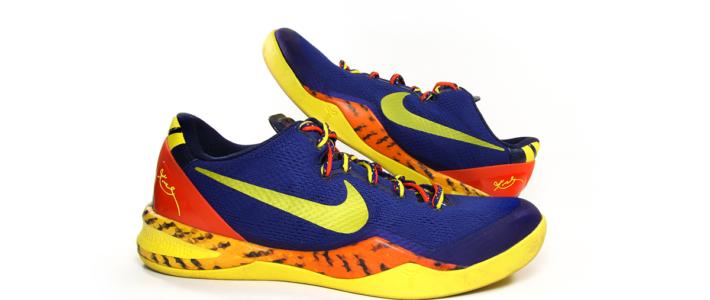 Nike Kobe 8 – Barcelona
